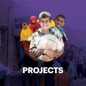 Projects Donation